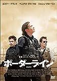 ボーダーライン スペシャル・プライス[DVD]
