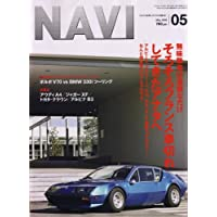 NAVI (ナビ) 2008年 05月号 [雑誌]