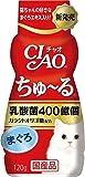 チャオ (CIAO) 乳酸菌 ちゅーる まぐろ 120g
