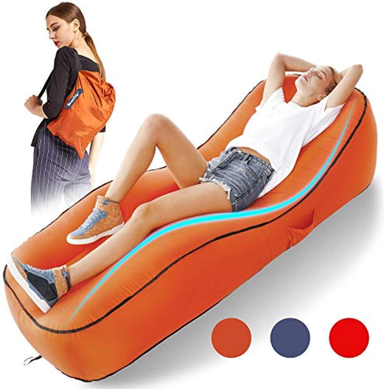 迅速はちみつはっきりしない膨脹可能なラウンジャーの空気ソファーのハンモック、ヘッドレストが付いている防水空気ラウンジャーの速い膨脹可能な空気ベッド、裏庭/プール/浜/キャンプのための怠惰なラウンジ/ピクニック音楽祭 (色 : ブラウン ぶらうん)