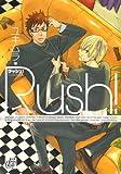 Rush! / ユキムラ のシリーズ情報を見る