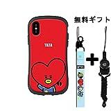 Best 携帯電話ケースのiPhone 6S - 韓国のブームスターBTS防弾少年団BT21 Chimmyタタドロップ二重の保護携帯電話の保護ケースiphone X 6 / 6s 7 8 Review