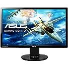 ASUS Gamingモニター 24型フルHDディスプレイ ( 応答速度1ms / リフレッシュレート144Hz / NVIDIA 3D Vision2対応 / 昇降・ピボット機能 / DP,HDMI…