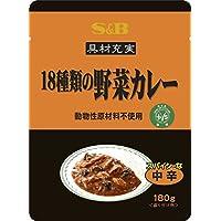 S&B 18種類の野菜カレー 180g×10個