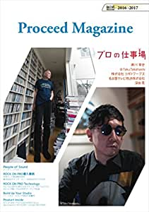Proceed Magazine 2016-2017 No.15 雑誌 – 2016