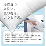 AYO 枕 安眠 人気 肩こり 良い通気性 快眠枕 高級ホテル仕様 高反発枕 横向き対応 丸洗い可能 立体構造43x63cm 家族のプレゼント ホワイト 画像