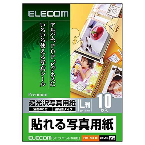 貼れる写真用紙 EDT-NLL10 [L 10枚]