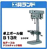 日立工機 卓上ボール盤 B13R 鉄工13mm