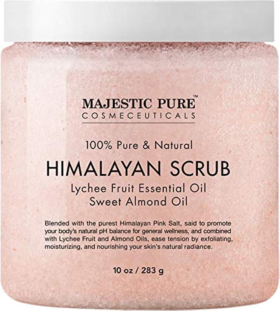 手のひら合金アーティファクトHimalayan Salt Body Scrub with Lychee Essential Oil 10 oz 283g ヒマラヤンソルトスクラブ ライチオイル