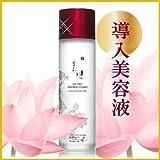 滋養導入美容液 ヒョヨン・ジャヤン導入美容液 ざくろ乳酸菌発酵液92.98%配合 水分豊富な栄養液でさらっと肌に