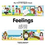 Feelings: English-Japanese (My First Bilingual Book)