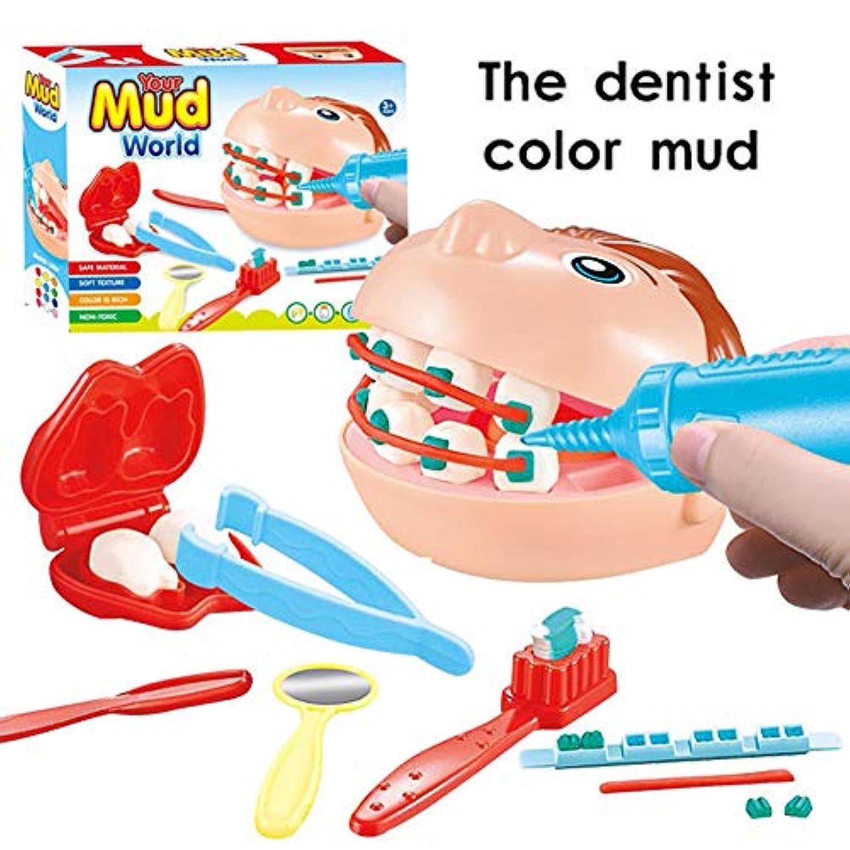 Fashionwu 歯科医ごっこ遊び用おもちゃセット 9個入り チェック歯 粘土 モデル セット 教育 ロールプレイ シミュレーション 学習玩具