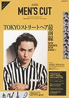 MEN'S CUT―TOKYOストリートヘア最前線 (SUN MAGAZINE MOOK)