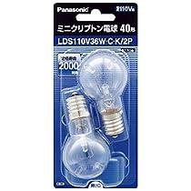 パナソニック ミニクリプトン電球 110V 40W形(36W) E17口金 35mm径 クリア 2個入り LDS110V36WCK2P