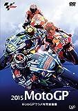 2015 MotoGP MotoGPクラス年間総集編[DVD]
