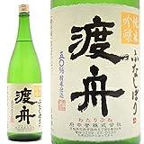 【日本酒】茨城県 府中誉 渡舟 ( わたりぶね ) 純米吟醸 ふなしぼり 1800ml【クール便】