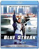 ブルー・ストリーク [Blu-ray]