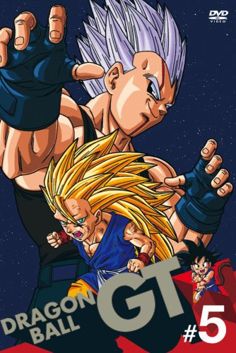 DRAGON BALL GT #5 [DVD]の詳細を見る