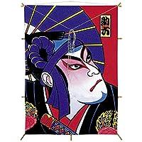 YASUDA(ヤスダ) 和凧 大角凧(35m糸付) 505助六 1002