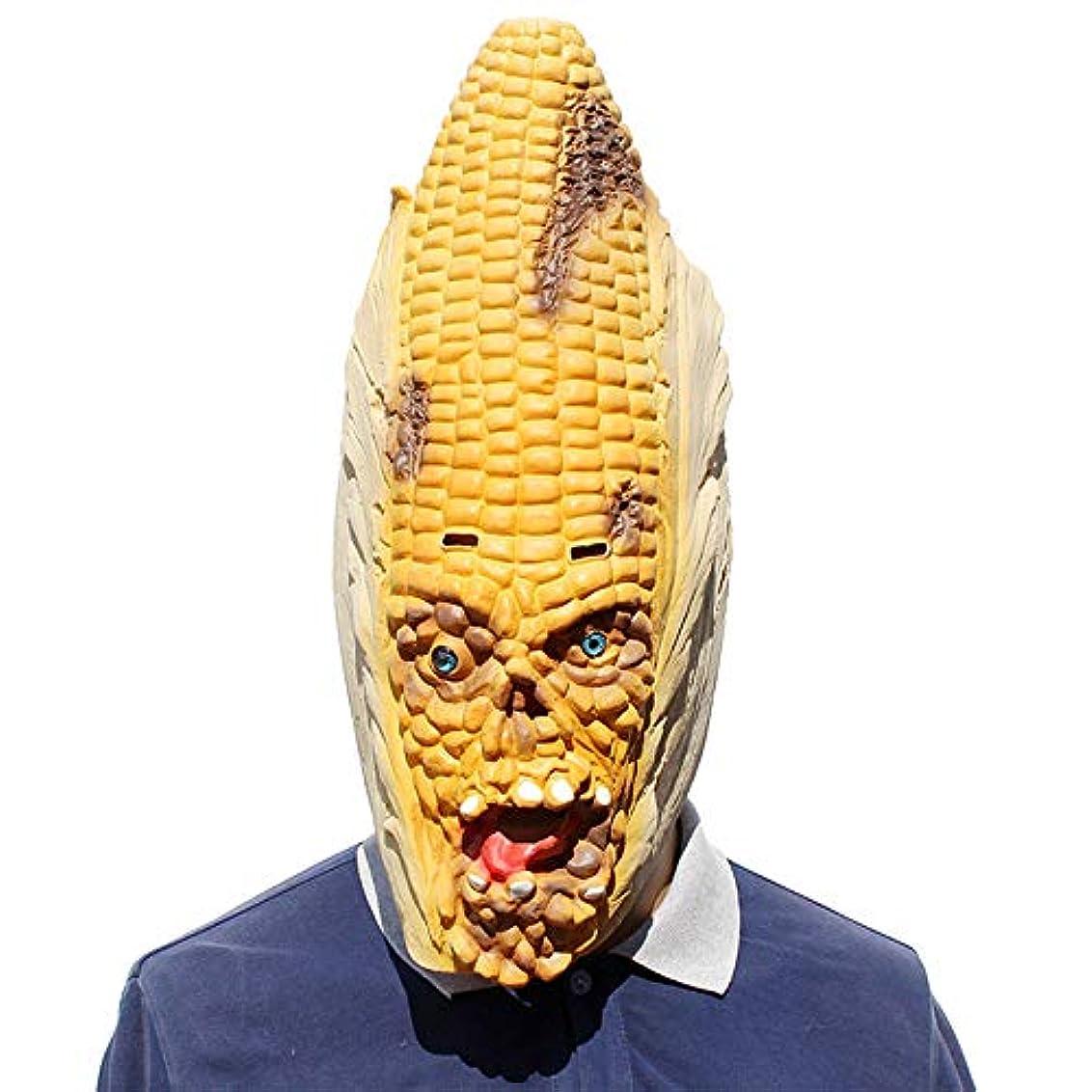 スラダム豊富に印象的ヘッドギアハロウィンバーパーティーショーコーンラテックスマスクパーティースプーフィング誕生日31x28x39cm