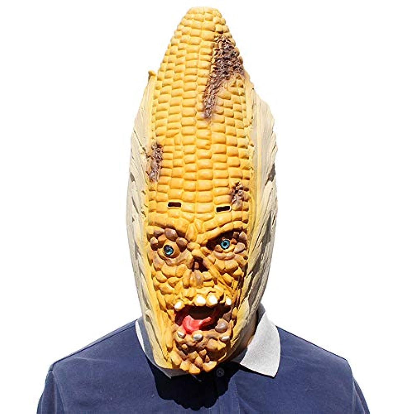 一目遺伝子話をするヘッドギアハロウィンバーパーティーショーコーンラテックスマスクパーティースプーフィング誕生日31x28x39cm