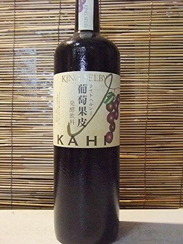 葡萄果皮KAHI(カヒ)ノンアルコール葡萄渋いジュース
