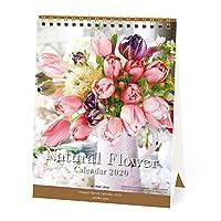 アートプリントジャパン 2020年 ナチュラルフラワー(卓上)カレンダー vol.058 1000109267