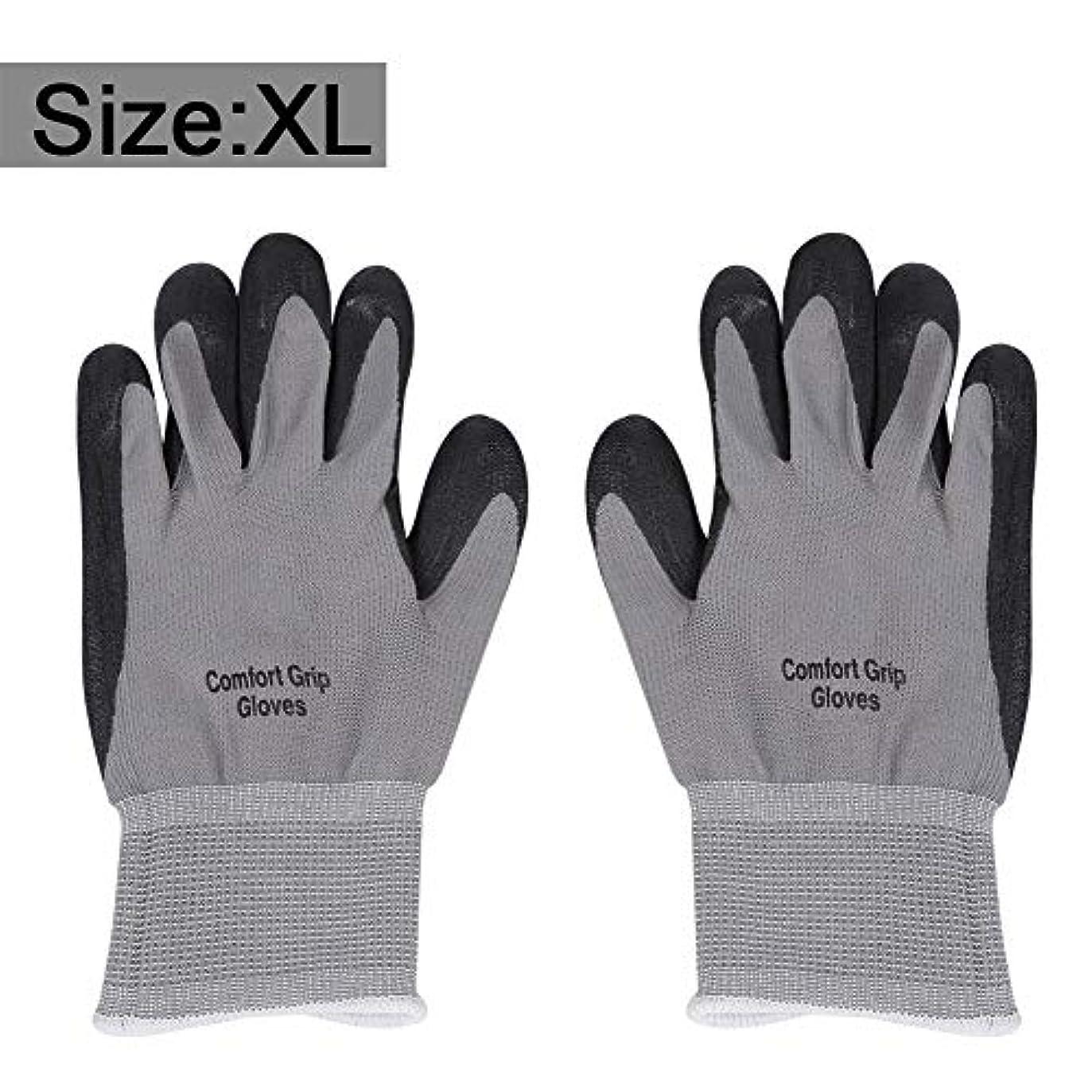 彼らは楕円形タイトウェアラブル通気性作業手袋、ニトリルゴム滑り止め労働保護手袋、利用可能な機械洗浄(XL), ニトリルゴム滑り止め労働保護手袋ウェアラブル通気性作業手袋Dule Large