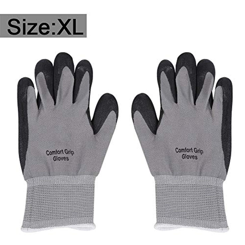 ボア生き残ります酸っぱいウェアラブル通気性作業手袋、ニトリルゴム滑り止め労働保護手袋、利用可能な機械洗浄(XL)