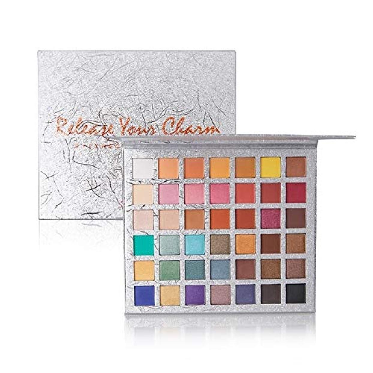砂利識字通信する42 Colors Eyeshadow Pallete Glitter Makeup Matte Eye shadow Long-lasting Make Up Palette Maquillage Paleta De...