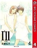 I'll ~アイル~ 4 (ジャンプコミックスDIGITAL)
