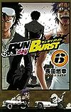 RUN day BURST(6) (ガンガンコミックス)
