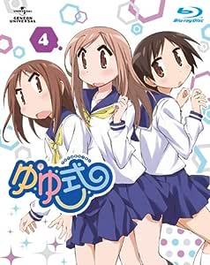 ゆゆ式 4 (初回限定版) [Blu-ray]