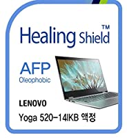 Healingshield スキンシール液晶保護フィルム Oleophobic AFP Clear Film for Lenovo Laptop Yoga 520-14IKB
