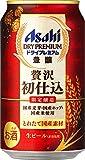 アサヒ ドライプレミアム豊醸 贅沢初仕込 ―とれたて国産素材― 缶 350ml×24本