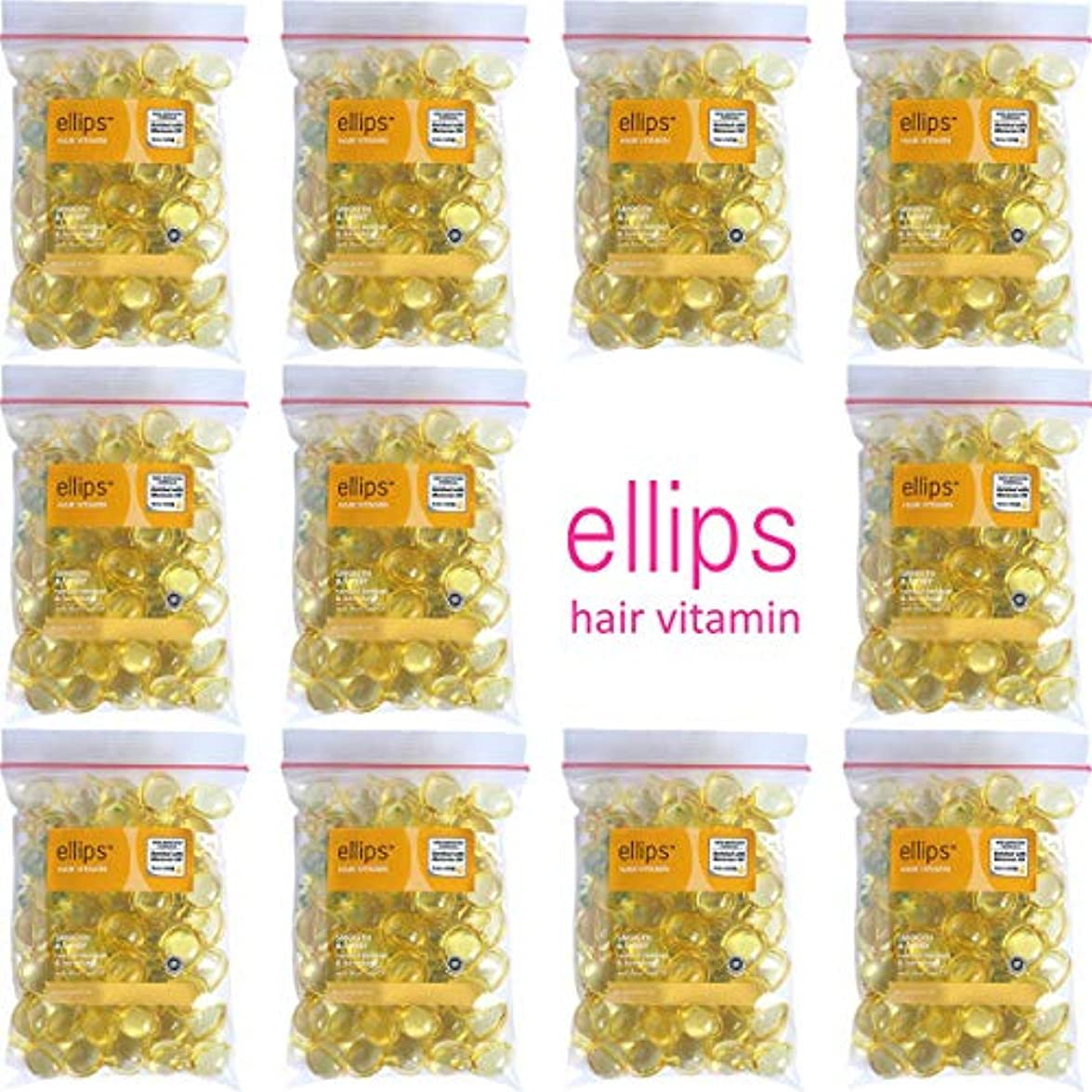 杖コア気候の山ellips エリプス エリップス ヘアビタミン ヘアオイル 洗い流さないトリートメント 袋詰め 50粒入×11個セット イエロー [海外直送品]