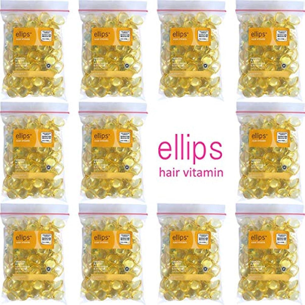 ハード配分寝室ellips エリプス エリップス ヘアビタミン ヘアオイル 洗い流さないトリートメント アウトレット袋詰め 50粒入×11個セット イエロー [海外直送品]