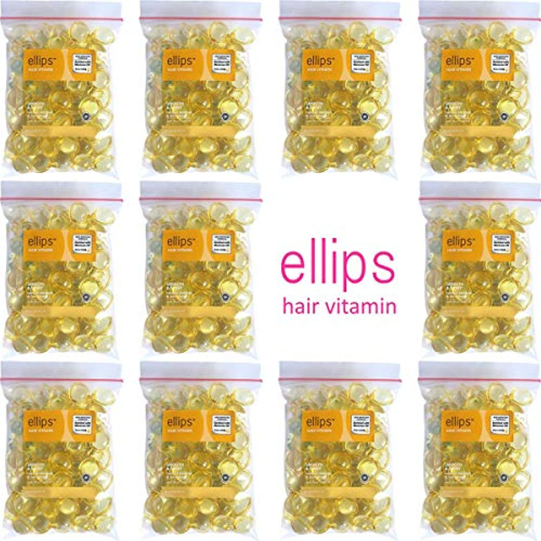 認可学生前件ellips エリプス エリップス ヘアビタミン ヘアオイル 洗い流さないトリートメント アウトレット袋詰め 50粒入×11個セット イエロー [海外直送品]