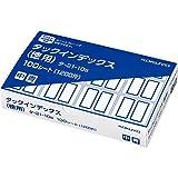 コクヨ ラベル タックインデックス 徳用 中 12片×100シート 青 タ-21-10B