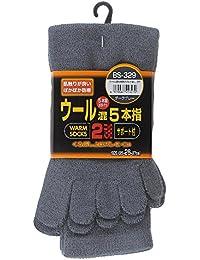 おたふく手袋 防寒靴下 5本指 ウール混ソックス カカトなし 2足組 ダークグレー BS-329