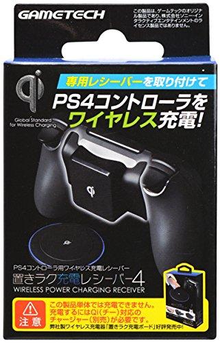 PS4コントローラ (DUALSHOCK4) 用Qi規格対応レシーバー『置きラク充電レシーバー4』 - PS4 発売日