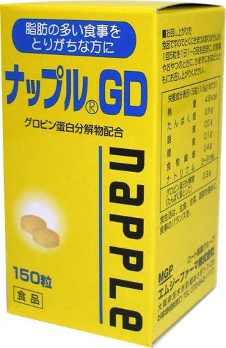 エムジーファーマ ナップル GD 150粒入 B000FQU7EI 1枚目