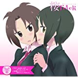 TVアニメ『桜Trick』SAKURA♪SONG 03