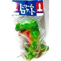 ドリームロケット 仮面の忍者 赤影 怪忍獣包囲陣 山椒魚怪獣 ガンダ