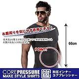 【CORE PRESSURE/コアプレッシャー】加圧シャツ 加圧インナー 猫背矯正 着圧下着 メンズ (Uネック・半袖・M/L共通サイズ・黒単品)