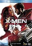 X-MEN:ファイナル ディシジョン (ベストヒット・セレクション) [DVD]