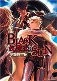 BLACK SUN奴隷王 (ミリオンコミックス)