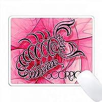 ピンクとブラックスワールズ・ゾディアック・コレクションの女性蠍座 PC Mouse Pad パソコン マウスパッド