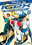 Igpx - Vol. 1 [Import anglais]