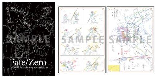 Fate/Zero第2期原画集